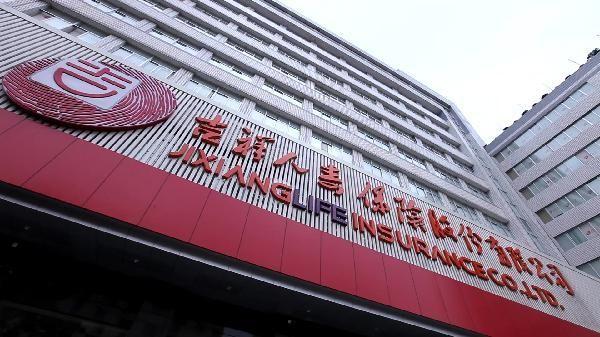 吉祥人寿大股东无偿转让1.13亿股 - 金评媒