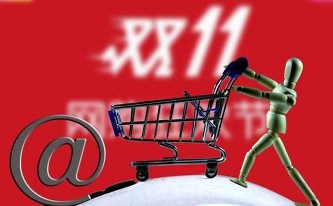 天猫双11销售额增40% 5只消费基金已锁定超50%业绩 - 金评媒