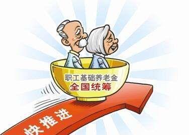 每位老人的性命价钱不等,养老金啥时候实现全国统筹? - 金评媒