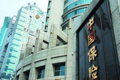 北京保监局:警惕车险营销新模式可能涉嫌合同诈骗、传销