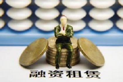 租赁金融抢食大战发令枪响:租房分期平台急谋转型