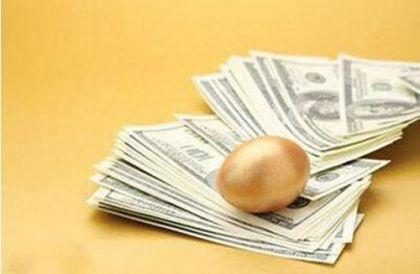 五险一金竟有笔钱待取,藏在社保卡里呢
