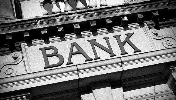 男子44年前1200元存款相当 30万,今日银行只给2600块 - 金评媒