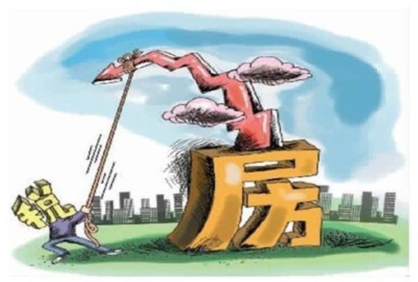 房地产税将结束房地产黄金期,中产阶级将赢得未来 - 金评媒
