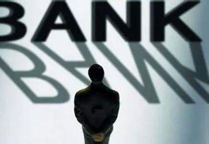 银行准入门槛提高 部分公司或止步民营银行梦 - 金评媒