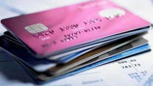 男子为省几十元信用卡套现后,被无良商家盗刷万元 - 金评媒
