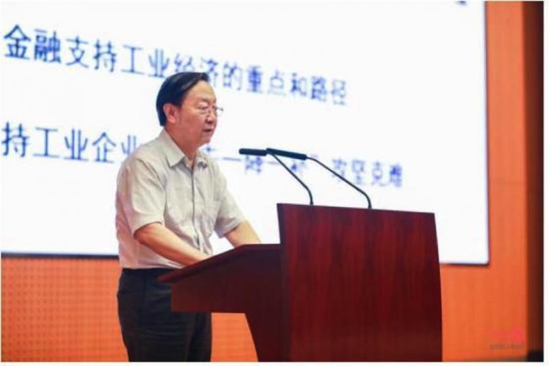 金联储出席中国信息经济+金融科技大会,入选中国互金领军百强企业