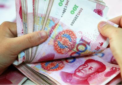 报告称中国家庭财富将成未来五年全球财富增长主要来源