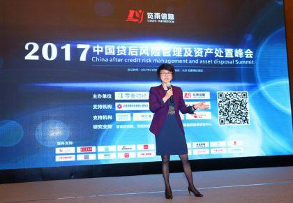 捷越王晓婷:个贷清收是最容易被科技颠覆和创新的领域