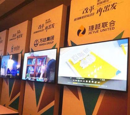 捷越联合王晓婷出席财新峰会 畅谈金融与好的社会