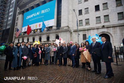 融360旗下简普科技正式登陆纽交所 IPO发行价每股8美元