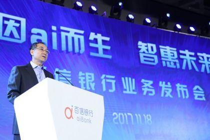 银监会副主席曹宇:直销银行子公司试点具有重要意义