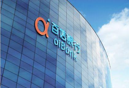 范一飞:新科技给商业 银行转型升级带来新机遇