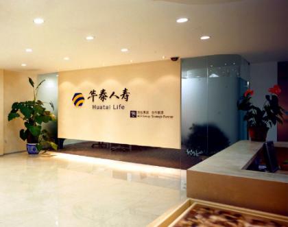 华泰人寿拟新增注册资本5亿元 提高偿付能力充足率