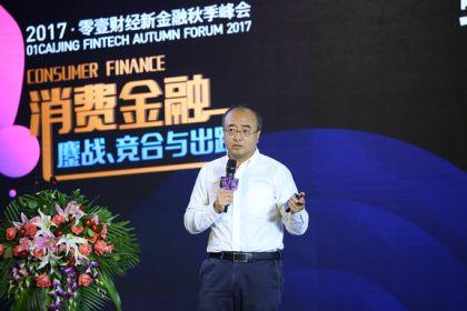 北京互金协会秘书长郭大刚:网贷行业市场发展不容乐观