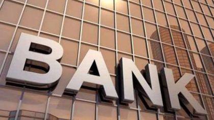 直销银行牌照,拯救不了中国银行业