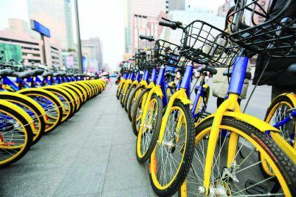 深圳举行共享单车管理方案立法听证会,多名代表提议取消押金