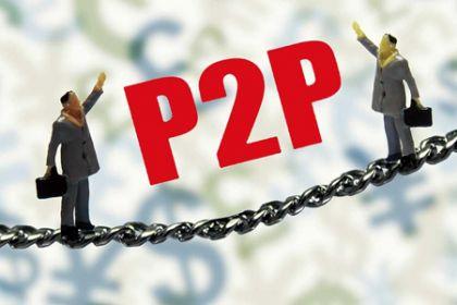 为什么P2P适合上班族理财?
