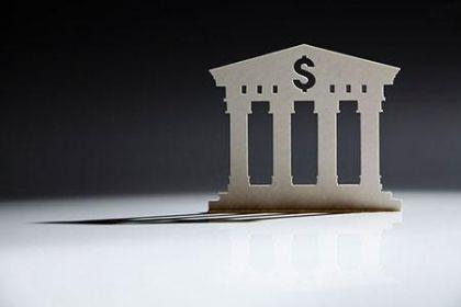 银行关停第三方支付通道不属实 中信、华夏称正限时整改