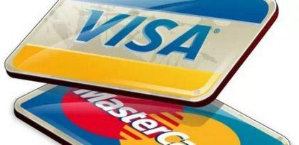 国际卡组织进军中国市场 VISA等已递交牌照申请
