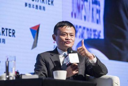 马云:创业者不要追热点 企业家不要读太多报纸