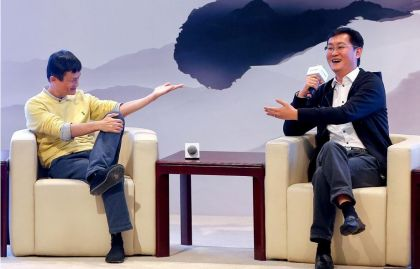 买下大半个中国互联网的腾讯和阿里,IPO之战已经打响