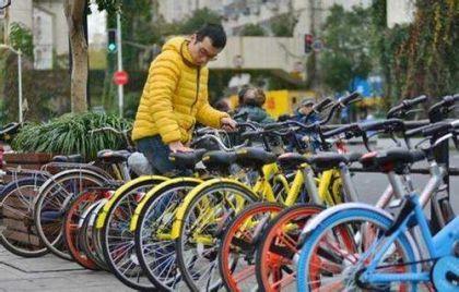 交通部回应共享单车押金难退:将系统分析行业问题
