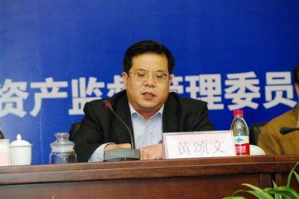 辽宁金融市场规模持续扩大 总资产达8.3万亿