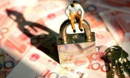 浙江决定成立地方金融监管局:有牌无牌,涉及钱的都要管起来