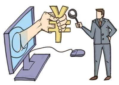 监管网络小贷:在创新与规范间权宜 - 金评媒