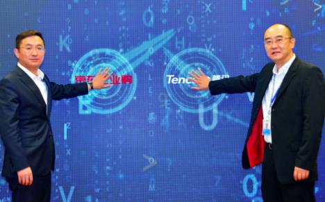 """重磅!京东腾讯联手,打造""""互联网采购供应链""""新标准 - 金评媒"""