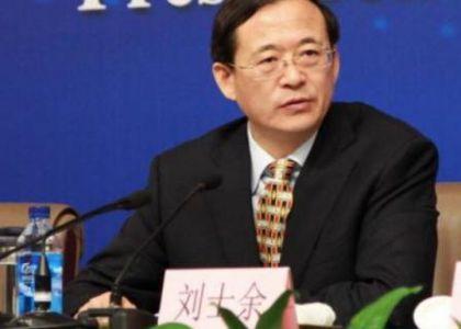 证监会主席刘士余:资本市场须以充分信披为核心