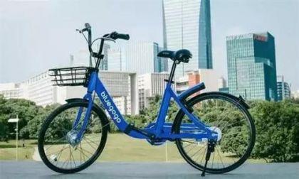人民日报:共享单车押金为啥难退