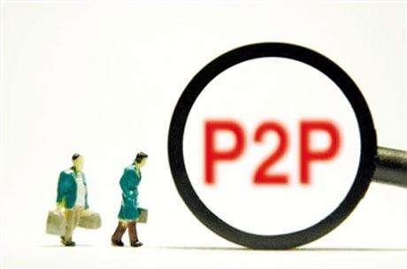 P2P网贷一般是如何决定借款人的?
