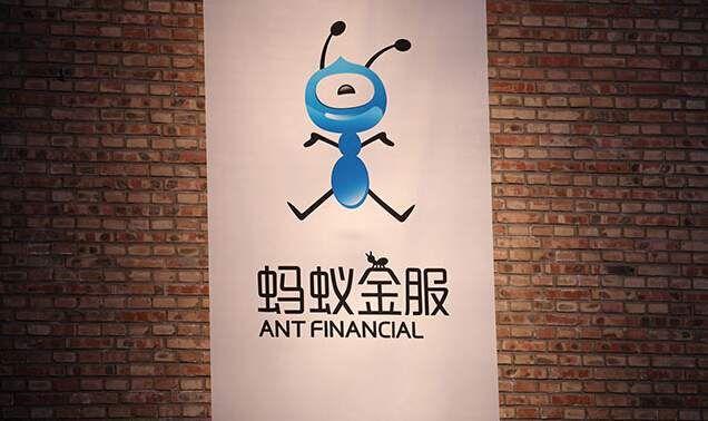 """蚂蚁金服否认""""过度授信"""" :花呗、借呗不良率约1% - 金评媒"""