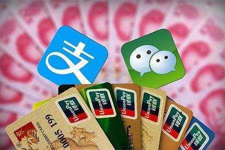 """没了""""支付免费"""" 支付宝、微信还想干掉银行?做梦! - 金评媒"""