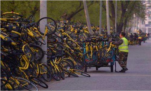 单车的多米诺骨牌,摩拜与ofo因押金问题或遭挤兑 - 金评媒