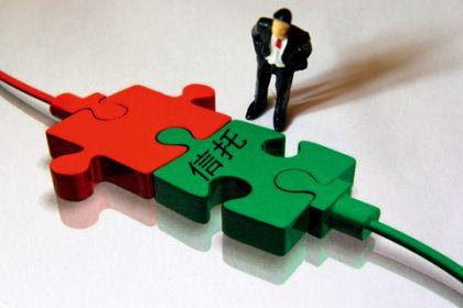 增资不断 信托业重新排座次