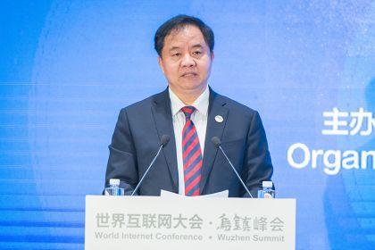 工业和信息化部副部长陈肇雄:人工智能发展迈入新阶段 加强合作刻不容缓
