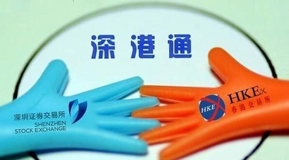 """深港通开通一周年 基金买股""""口味""""生变 - 金评媒"""