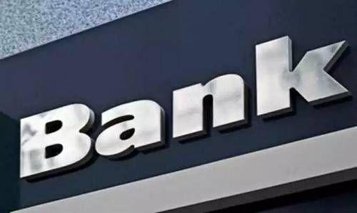 全球银行业激争又起 中国的银行更会赚钱还是美国的银行更会赚钱? - 金评媒