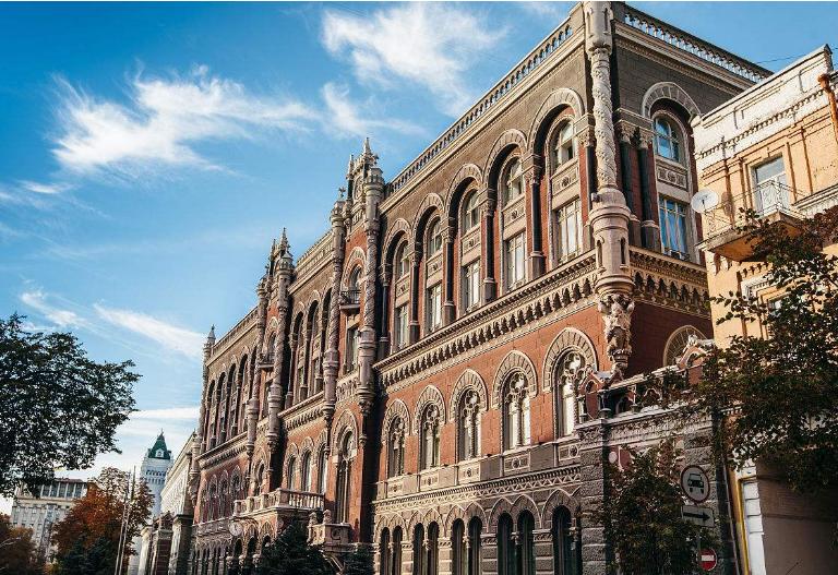 乌克兰央行扩建区块链团队 - 金评媒