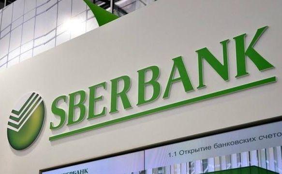 俄罗斯最大的银行Sberbank率先进行区块链支付交易 - 金评媒