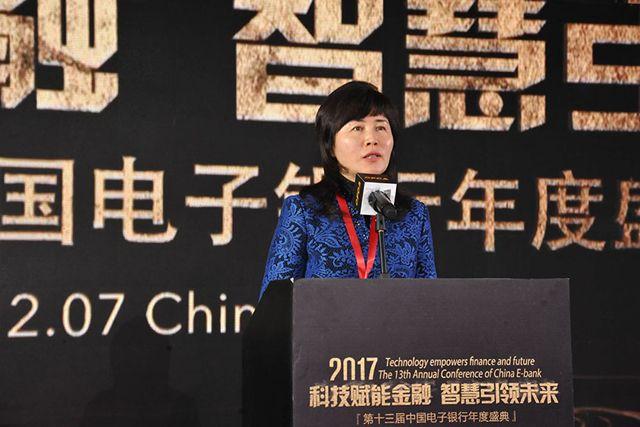 CFCA季小杰:科技创新为银行业发展带来新红利 - 金评媒