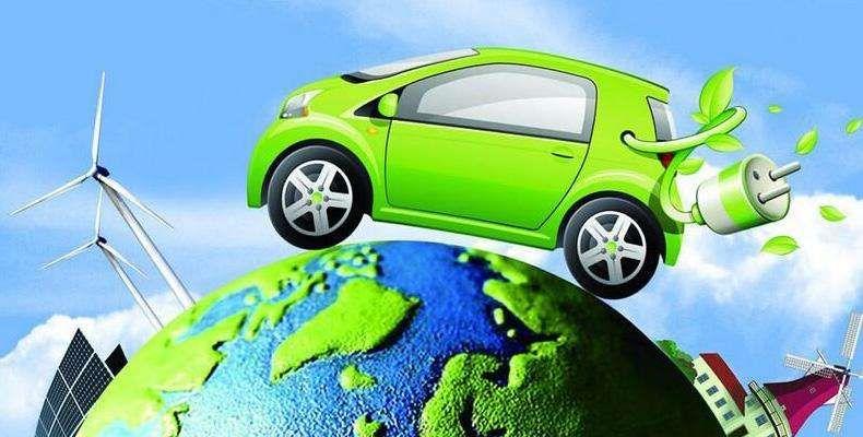 中保协:推动新能源汽车市场化保险费率的机制研究 - 金评媒