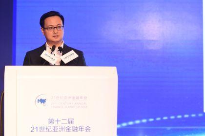 中国互金协会肖翔:将于近期发布个体网络借贷合同要素标准