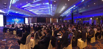2017第二届中国新金融高峰论坛于北京举行