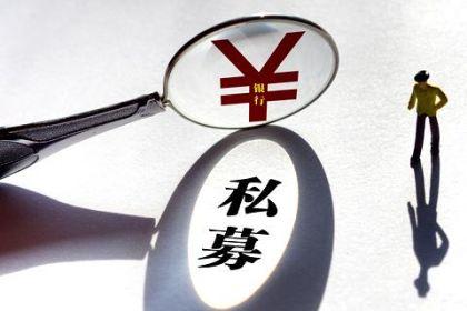 私募江湖最新格局:百亿私募185家创新高