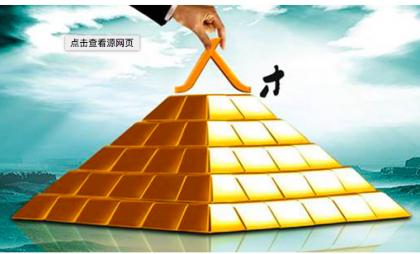 OKEx首秀雪球峰会:比特币趋向数字黄金,投资属性增强