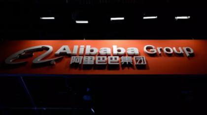 外媒:阿里巴巴与俄罗斯最大银行放弃合作计划
